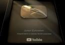 Junior Eurovision Youtube kanalı 100bin plaketi aldı