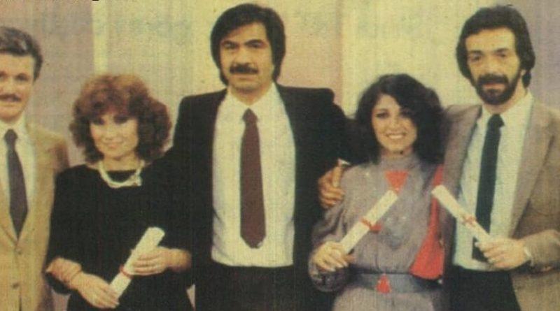 EUROVISION ŞARKI YARIŞMASI 1984 TÜRKİYE ULUSAL FİNALi