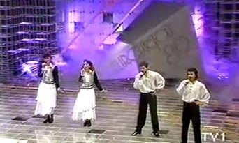 1989 ULUSAL FİNAL